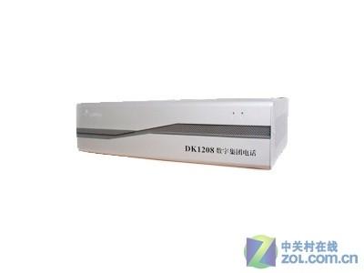 中联通信 DK1208-100S(24外线,80分机)