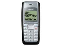 诺基亚(nokia)130智能手机(灰色 130新款)京东618全球年中购物节175元(返券)
