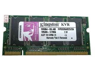 金士顿256MB DDR2 533(笔记本)