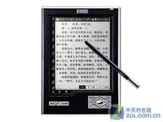 汉王N518畅想版电纸书