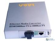 VBEL VB-D102AS100