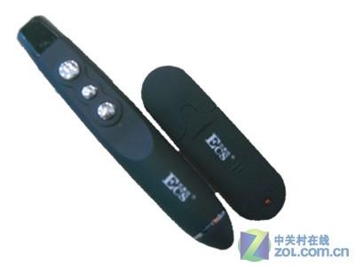 优廉特 YLT-120 无线翻页激光笔