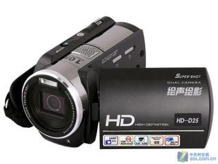绘声绘影HD-D25