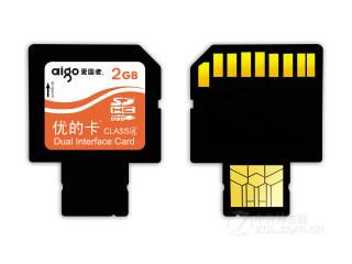 爱国者多功能存储卡8310(2GB)