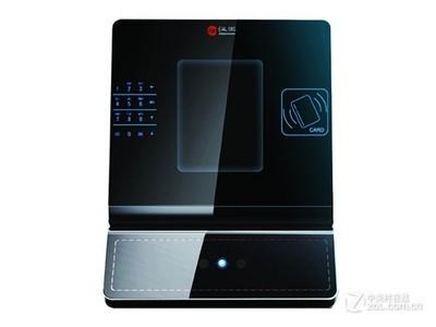 汉王 S7150A