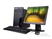 联想ThinkCentre M6299t(E8400/2GB/320GB)