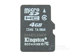 金士顿Micro SDHC/TF卡 Class4(4GB)