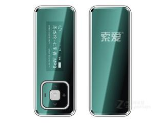 索爱SA-661(2GB)