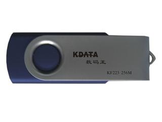 金田移动U盘KF223(128MB)