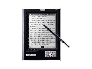 汉王N518精华版电纸书