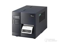 经济耐用更实惠 立象X-1000VL售3408元