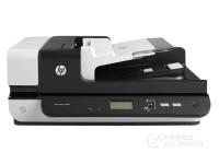 双面扫描功能 HP 7500北京9205元