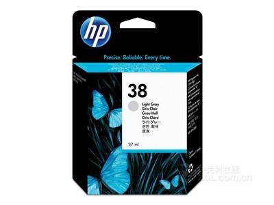 HP 38(C9414A)   廉价办公 惠普年终特价促销 优惠多多 礼品多多 欢迎购买 010-56247870