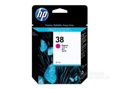 HP 38(C9416A) 惠普年终特价促销 优惠多多 礼品多多 欢迎购买 010-56247870