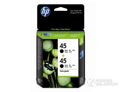 HP 45(CC625AA)双黑墨盒