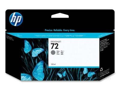 HP 72(C9374A)
