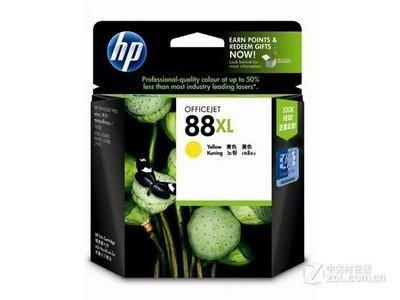 HP 88XL(C9393A)