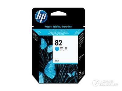 HP 82(C4911A) 全国货到付款,七天包退,十五天包换!