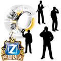智能手机等你拿 ZOL年度产品达人评选启动
