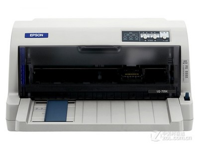 爱普生 735K     爱普生打印机中国区总经销,正品行货,全国联保,带票含税,免费送货。