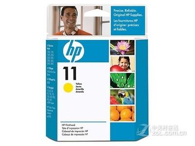 HP 11(C4813A)