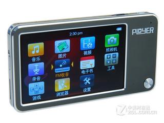 普耐尔M760(4GB)