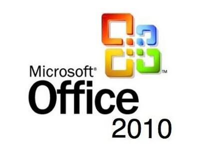 Microsoft Office 标准版 2010