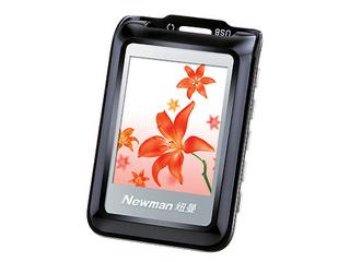 纽曼M812(1GB)