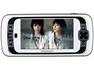 超视能M-800(20GB)