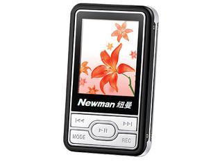 纽曼M811(256MB)