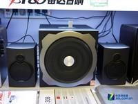 6.5英寸低音单元! 奋达A521音箱简评