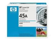 HP 45A(Q5945A)办公耗材专营 签约VIP经销商全国货到付款,带票含税,免运费,送豪礼!