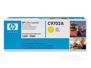 HP C9702A办公耗材专营 签约VIP经销商全国货到付款,带票含税,免运费,送豪礼!