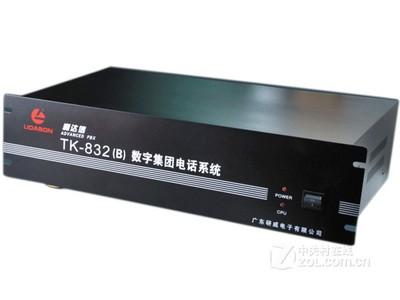 利达信 TK832(1B)(8外线,120分机)
