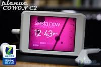 音质神器也是时尚化妆镜 COWON C2评测
