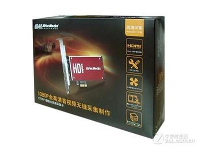 圆刚C729高清采卡/1080p/HDMI/分量/复合SDK 支持edius