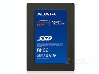 威刚S511(120GB)