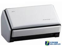 """""""一键式""""扫描 富士通S1500扫描仪简析"""