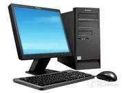 联想 启天 M7170(E6700/2GB/500GB)