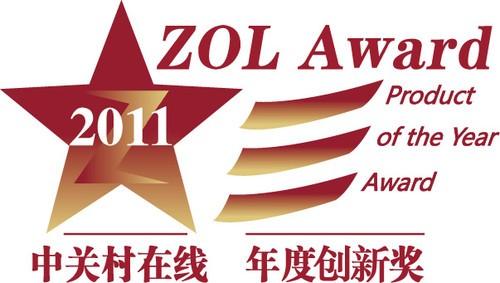2011中关村在线年度电脑产品评奖点评
