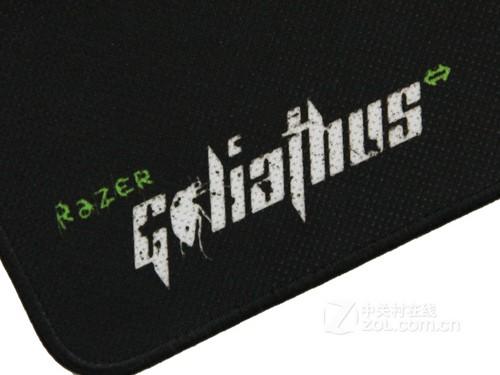 Razer重装甲虫终极版游戏鼠标垫简评