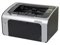 石家庄惠普打印机专卖店hp1108批发价