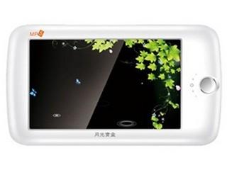 爱国者PM5912PLUS(8GB)