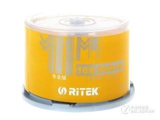 铼德专业版系列DVD+R 16速 4.7G(50片桶装)