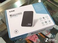 支持分区加密 飚王HE-T200硬盘盒解析