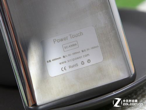 不只是能充电 细数移动电源五大特色