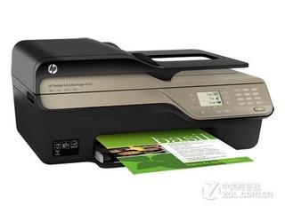 HP 4625
