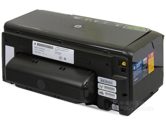 HP 8100