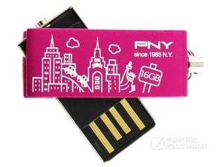 PNY 纽约双子盘(16GB)