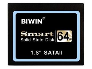 佰维A512系列(8GB)